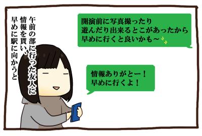20170509-03