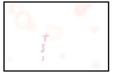20140125-03.jpg