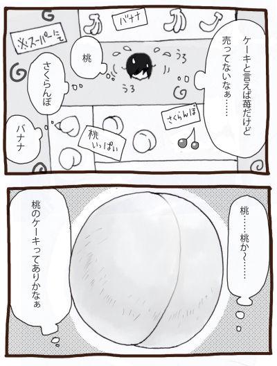 20130327-01.jpg