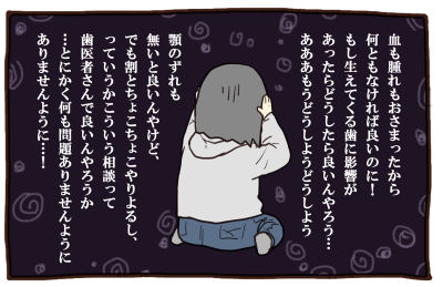 20150326-04.jpg