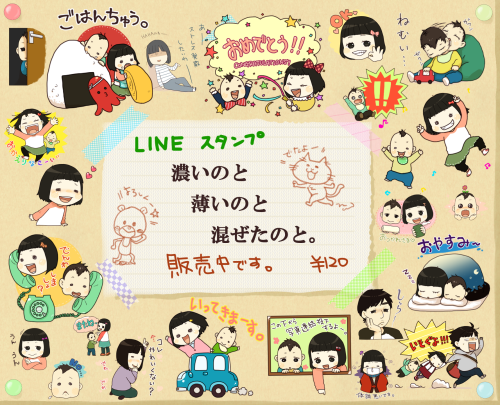 line01.png