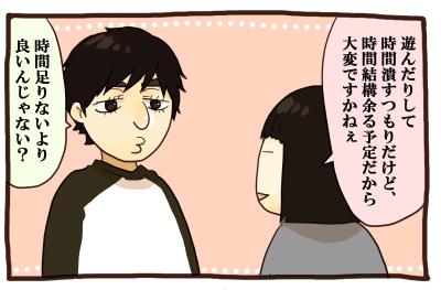 20170510-03
