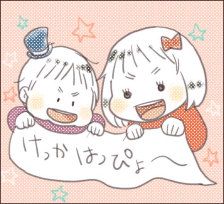 20160506-00