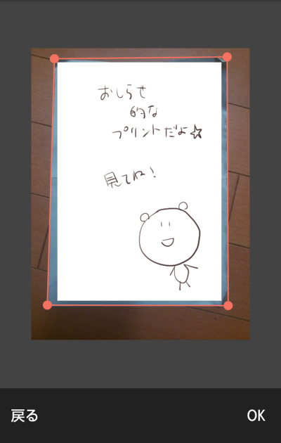 20150721-02.png