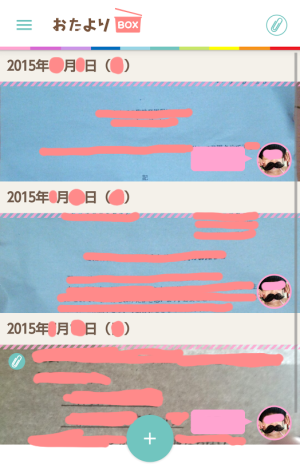 20150721-03.png