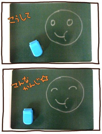 20140704-02.jpg