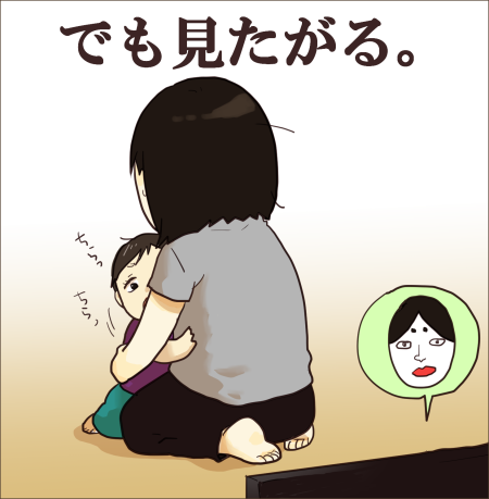 20150723-02.png