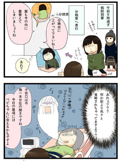 20140123-002.jpg