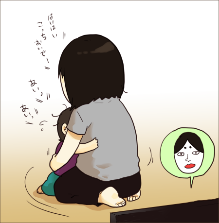 20150723-01.png