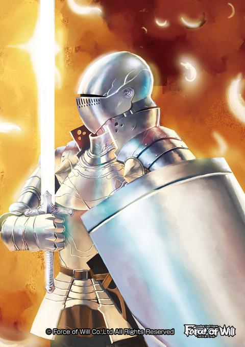 忠義の騎士jpg