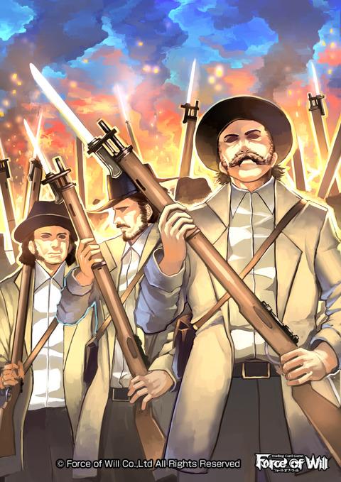 銃士の銃剣jpg