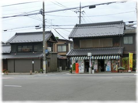 (左)小沢こうじ店