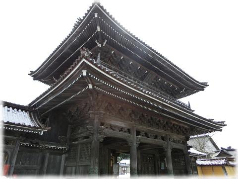 瑞泉寺山門