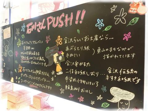 石川さんカフェ