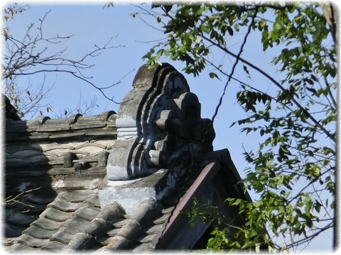 高澤記念館