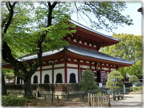 鑁阿寺 経堂