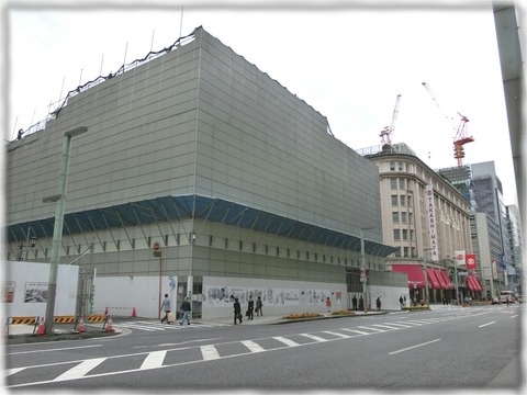 日本橋二丁目地区市街地再開発