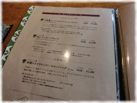 uchikawa六角堂_08