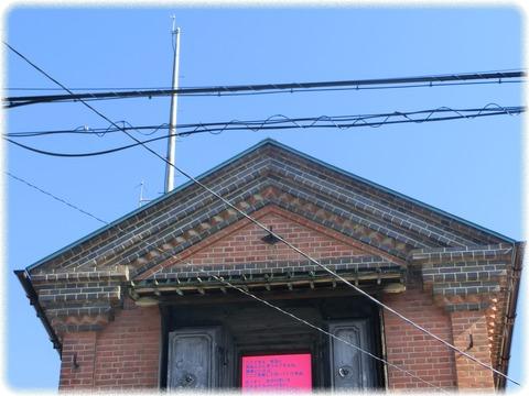 旧稲田家住宅赤煉瓦蔵