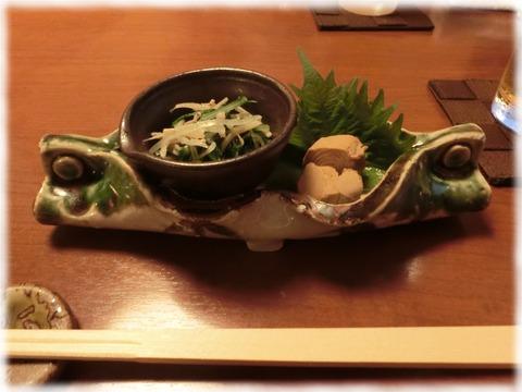 四季 よし菜