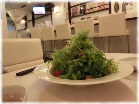 レストラン45