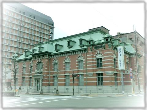 みずほ銀行 京都中央支店