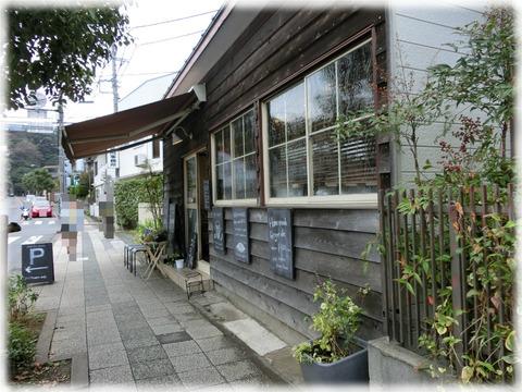 Sasuke Store
