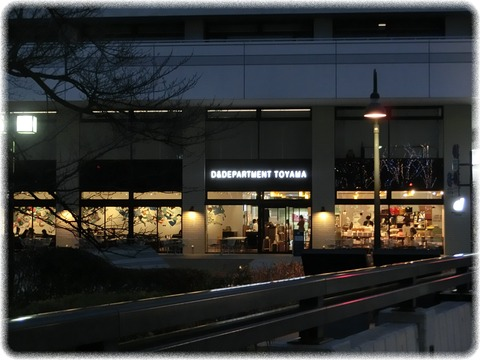 D&DEPARTMENT TOYAMA