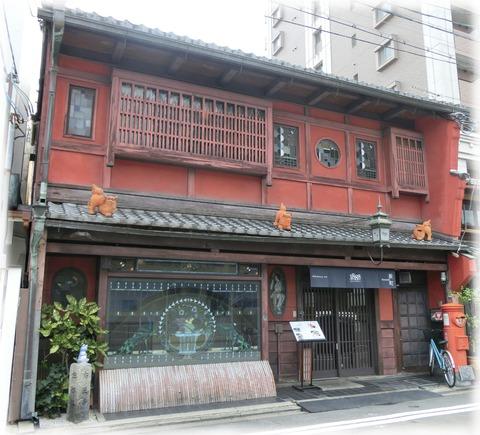 京都ホテルオークラ 新町1888 (16)