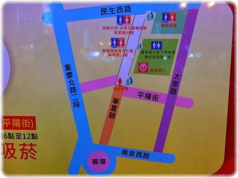 Ningxia Road