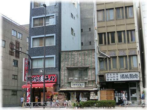 御蔵前書店