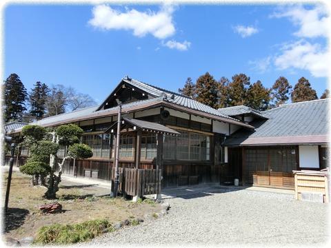 富岡市社会教育館和室棟