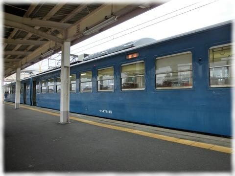 JR黒部駅