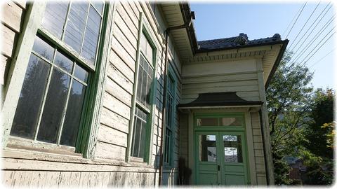 旧金山図書館