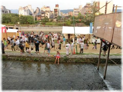 鴨川納涼2015