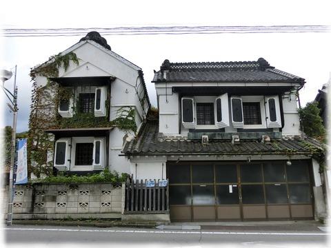 平田家住宅店蔵