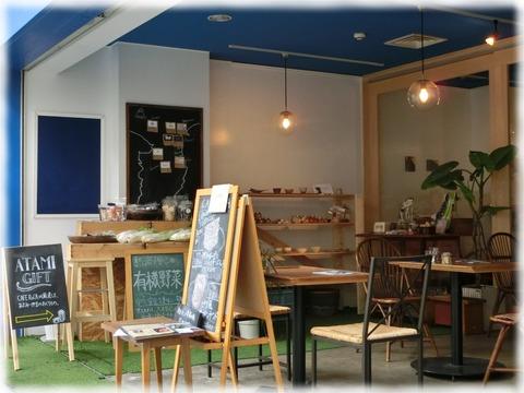 CAFE RoCA