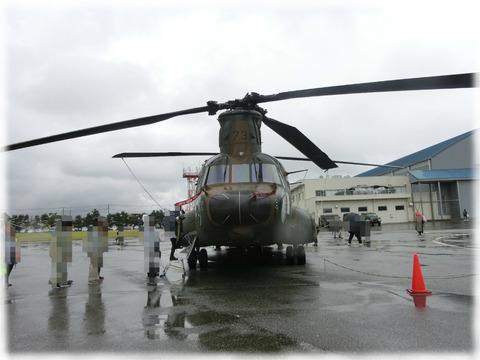 木更津航空祭