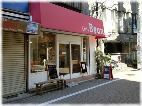 Cafe Beans