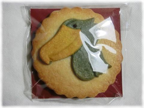 ハシビロコウクッキー