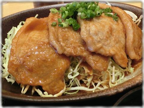 限定ポーク生姜焼き定食