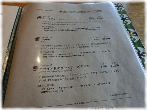 uchikawa六角堂_07