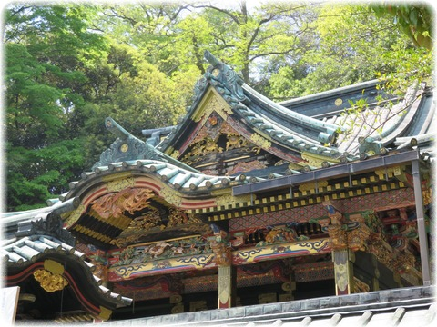 八千戈神社