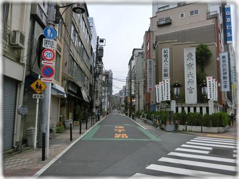 東京大神宮へ