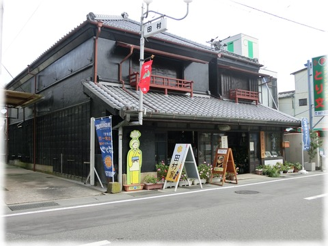 田村家店蔵