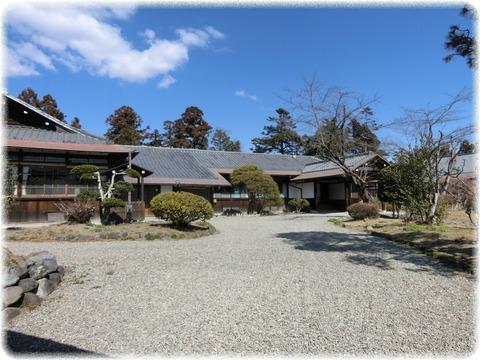 富岡市社会教育館