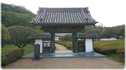 栗田美術館