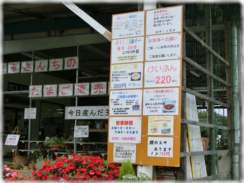 城井ふる里村