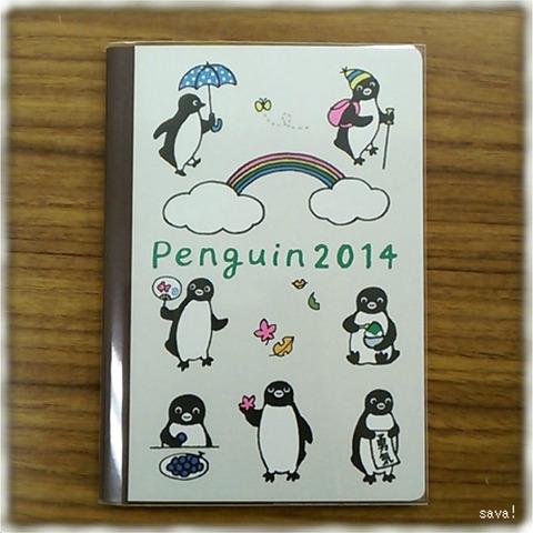 Penguin2014