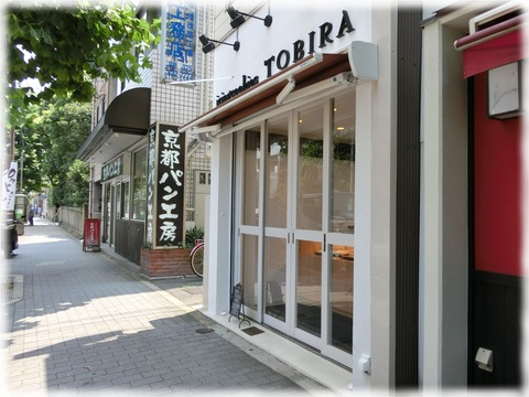 アイシングクッキー専門店TOBIRA
